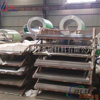 LD7铝合金板材,LD7板材