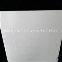 新型铝扣板异型铝天花