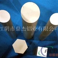 提供优质铝棒 6061 6063铝棒 热处理强化