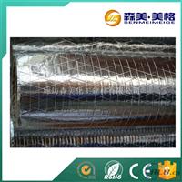 铝箔离心玻璃棉毡 保温隔热毡隔热贴面