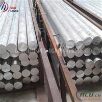 高性能高度度2A02耐热硬铝
