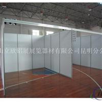 标准展位立欣优质展览器材八棱柱铝型材