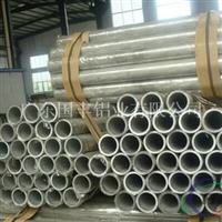 云南6061T6鋁管