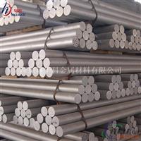 高品质高硬度工业纯铝棒1A85