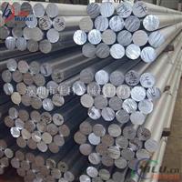 2A17铝棒,综合性良好铝铜合金
