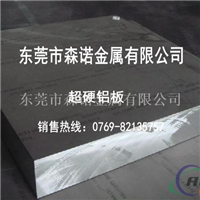 7A03铝方管型材规格