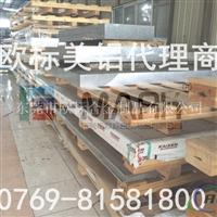 进口7175铝板 7175高硬度铝板