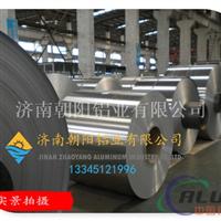 防腐铝卷防腐保温铝皮专项使用提供
