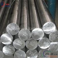 2A06铝合金,2A06铝棒