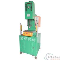 铝合金材料冲孔机 液压打孔机 铝合金铆钉机