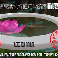氧化铝陶瓷镜面抛光耐磨环φ175×135×8
