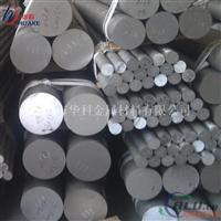 2A12铝合金棒为一种高度度硬铝