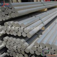 1A95铝棒为工业纯铝