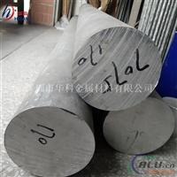 2A04铝合金,高的剪切强度和耐热性能