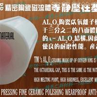 99氧化铝等静压陶瓷抛光耐磨套管φ18×8×35