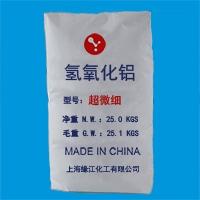 纳米级氢氧化铝 高白超细氢氧化铝