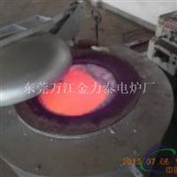 400KG铝液保温炉 铝合金一连熔化炉