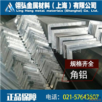 7050铝板物理性能