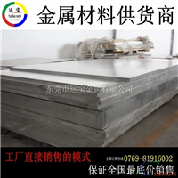 广东2014T4铝板厚度 2014铝板材料价