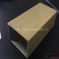生产3D木皮包覆木纹装饰铝型材