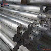 1A99工业纯铝棒,1A99高性能铝棒