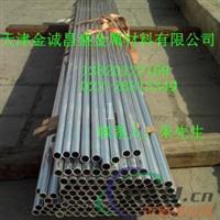 北海6061铝管规格优质6061铝棒