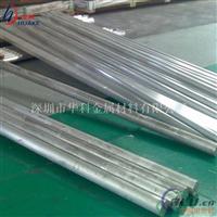 硬铝合金棒2A01