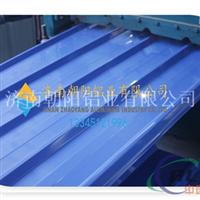 海蓝色铝镁锰合金屋面铝瓦