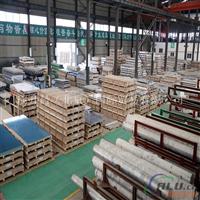 厂家直销5083高镁合金铝板交通轨道专用