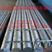 枣庄优质6061铝棒6061铝管规格