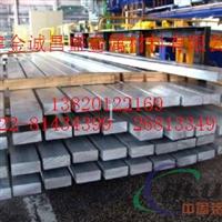 宜昌优质6061铝棒6061铝管规格