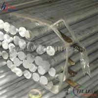 铝镁合金高等66铝棒