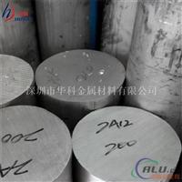 防锈铝5A03铝合金棒