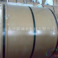 管道保温铝卷铝皮 一平方多少钱