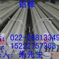 嘉興優質6061鋁棒6061鋁管規格