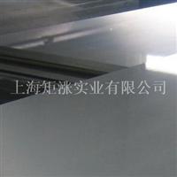 2a90铝板 成分介绍 2a90铝板 性能介绍