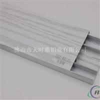 鋁合金踢腳線鋁合金護角線瓷磚地腳線