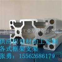 铝型材配件铝型材角件