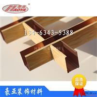 125X125mm木纹铝格栅产品 木纹铝格栅吊顶