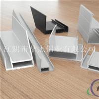 支架铝型材加工 供应太阳能光伏支架铝型材