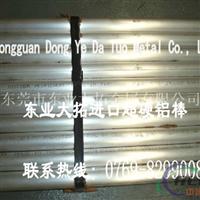 进口6061T6铝圆棒 6061T6铝合金价格