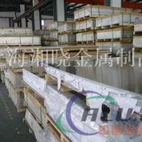进口6009铝板:― 耐高温AL6009铝板