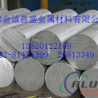 重庆优质6061铝棒6061铝管规格