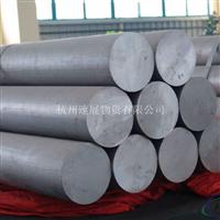 LD9铝棒LD9铝合金