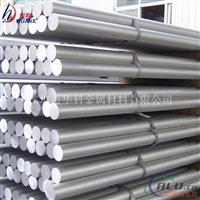 工业纯铝1030铝棒