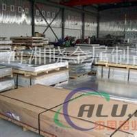 进口6008铝板:― 耐高温AL6008铝板