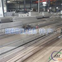 阳极氧化铝板AL6063T4,东莞AL6083铝板