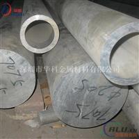 高等33铝及铝合金花纹板 (HX4态)