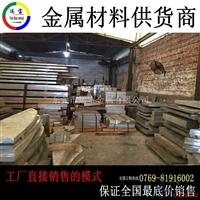 3005耐腐蚀防锈铝合金板、3005防锈铝棒
