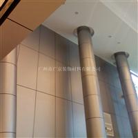 氟碳幕墙铝单板厂家    生产厂家